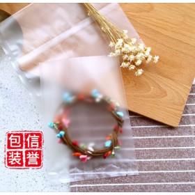 ซองคุ้กกี้ขาวขุ่นขนาด 10.5x13.5 cm