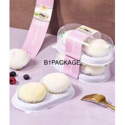 กล่องขนมไดฟูกุ 2 หลุมฐานขาว /100ชุด