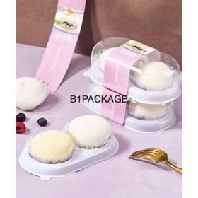 กล่องขนมไดฟูกุ 2 หลุมฐานขาว