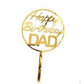 ป้ายปัก HAPPY BIRTHDAY DAD สีทอง